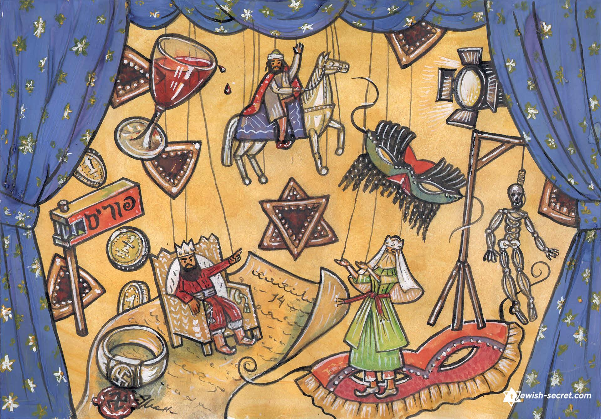 Еврейские картинки праздников